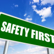 Safety-First-Street-Sign-110x110